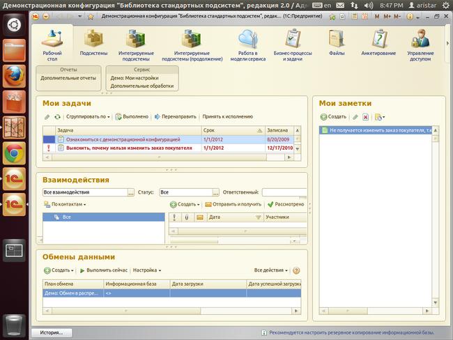 Postgresql 9.0.3-1C Для 1С Предприятие