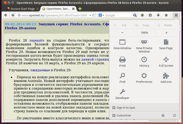 Firefox 28-beta Firefox 29-aurora. Firefox Accounts