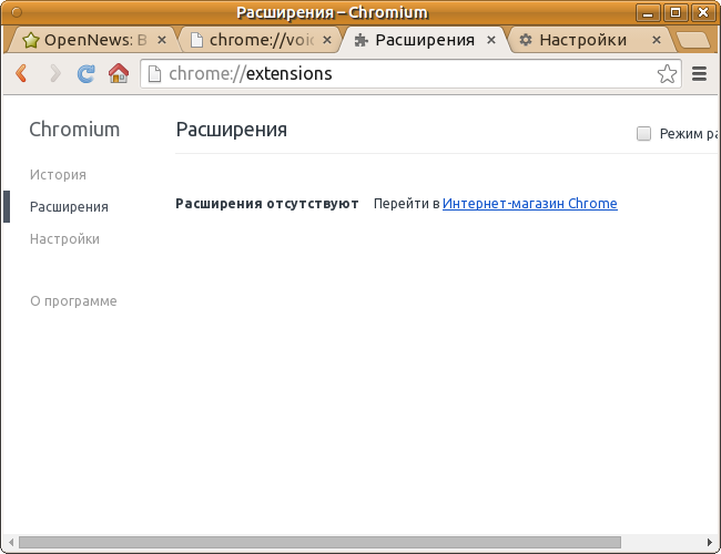 http//www.opennet.ru/opennews/pics_base/0_1434621306.png