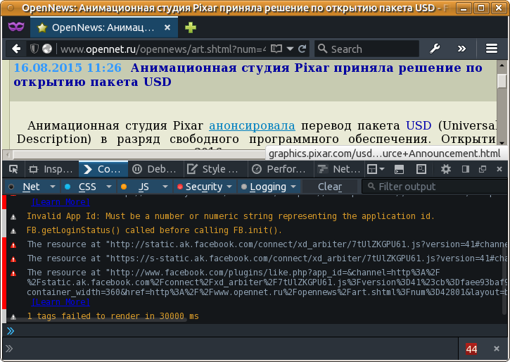 http://www.opennet.ru/opennews/pics_base/0_1439758370.png