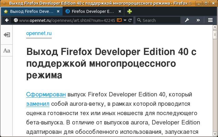 Плагин для плавной прокрутки окна FireFox (Yet Another