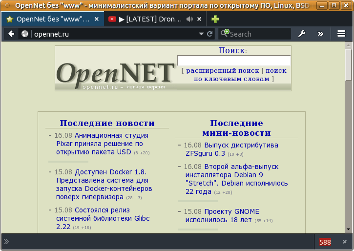 https://www.opennet.ru/opennews/pics_base/0_1439758330.png