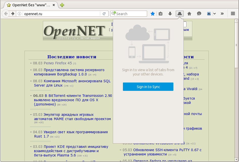 https://www.opennet.ru/opennews/pics_base/0_1457455253.png