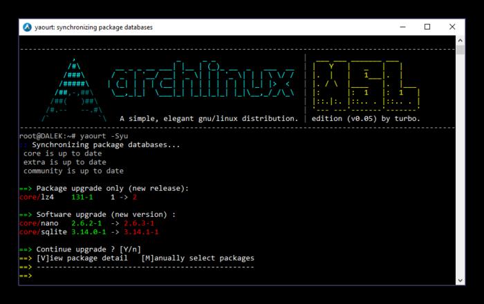 Arch Linux адаптирован для запуска в Windows