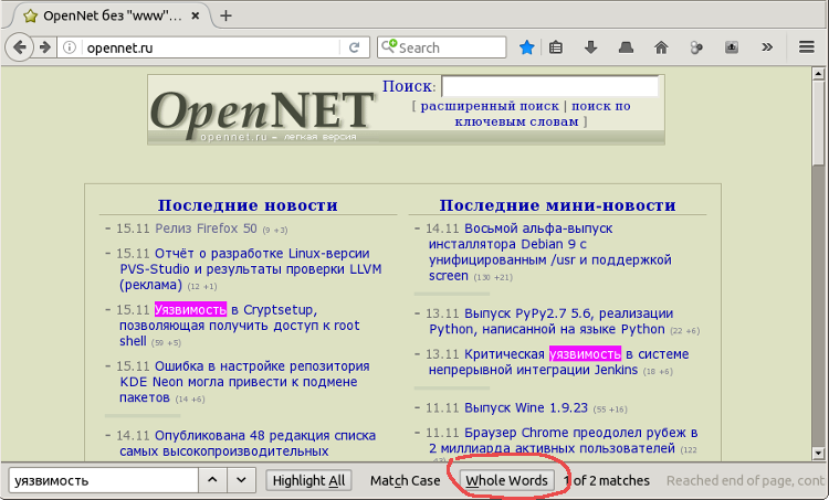 https://www.opennet.ru/opennews/pics_base/0_1479228151.png