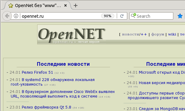 https://www.opennet.ru/opennews/pics_base/0_1485279120.png