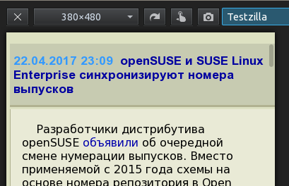 https://www.opennet.ru/opennews/pics_base/0_1492934811.png