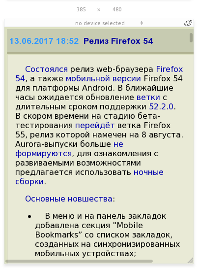 https://www.opennet.ru/opennews/pics_base/0_1497375879.png