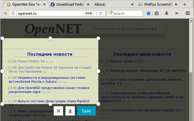 https://www.opennet.ru/opennews/pics_base/0_1497377239.png