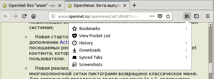 https://www.opennet.ru/opennews/pics_base/0_1506447879.png