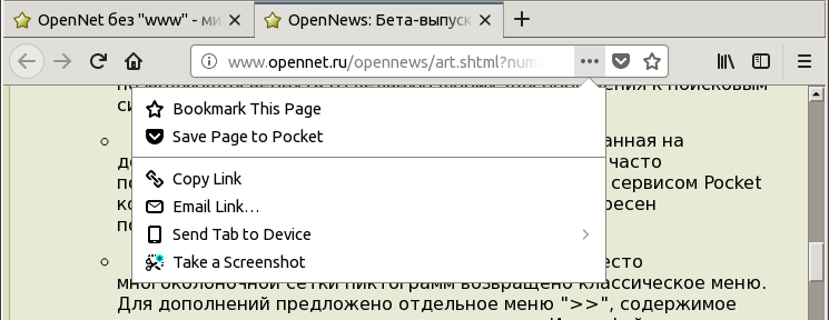 https://www.opennet.ru/opennews/pics_base/0_1506447919.png