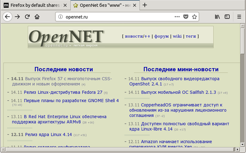 https://www.opennet.ru/opennews/pics_base/0_1510671032.png