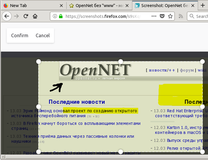 https://www.opennet.ru/opennews/pics_base/0_1520961269.png
