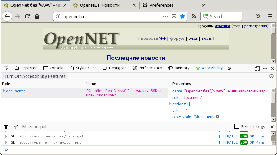 https://www.opennet.ru/opennews/pics_base/0_1540306346.png