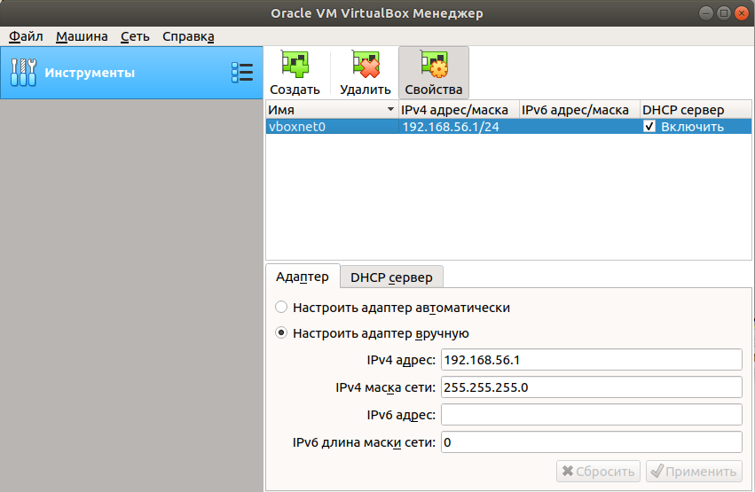 Релиз системы виртуализации VirtualBox 6 0
