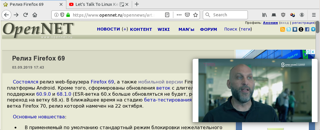 https://www.opennet.ru/opennews/pics_base/0_1567525643.png