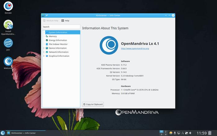 5.3.10 TÉLÉCHARGER LG PC GRATUIT SUITE
